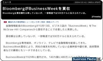 http://bizmakoto.jp/makoto/articles/0910/14/news050.html