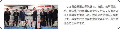 http://www.asahi.com/articles/ASKBR0C2LKBQUTFK02C.html?iref=com_flash