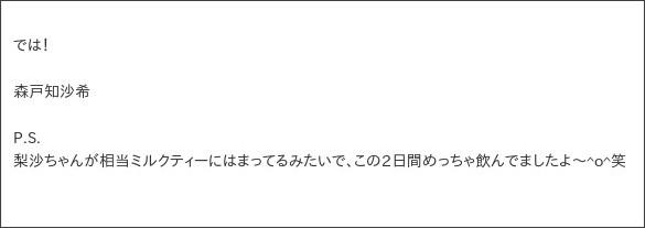 http://ameblo.jp/countrygirls/entry-12065076506.html