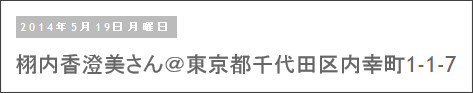 http://tokumei10.blogspot.com/2014/05/1-1-7.html