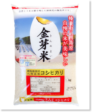 http://www.satofull.jp/products/detail.php?product_id=1000215