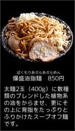 http://www.hirataishu-ajian.jp/menu.html