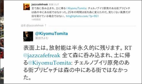 http://twitter.com/#!/KiyomuTomita/status/97235754580844544