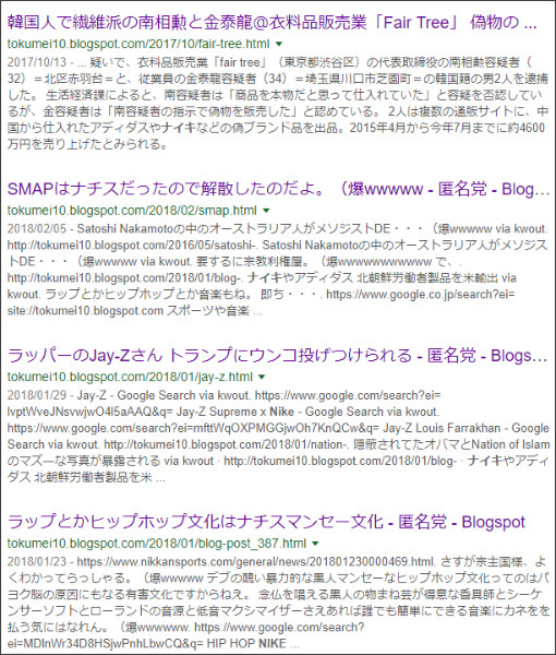 https://www.google.co.jp/search?q=site://tokumei10.blogspot.com+%E3%83%8A%E3%82%A4%E3%82%AD&source=lnt&tbs=qdr:y&sa=X&ved=0ahUKEwi60-LGhdvZAhXillQKHWboBtsQpwUIHw&biw=1230&bih=802