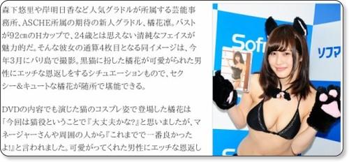 http://news.mynavi.jp/news/2015/06/04/765/
