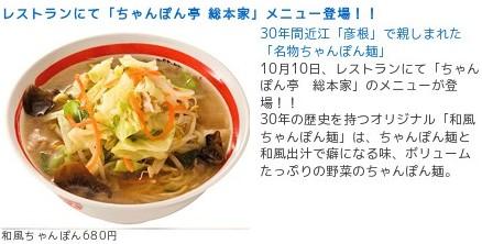 http://www.c-exis.co.jp/sapa/detail_5/062520602.html