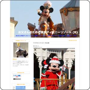 http://blog.livedoor.jp/t_cr_dream/