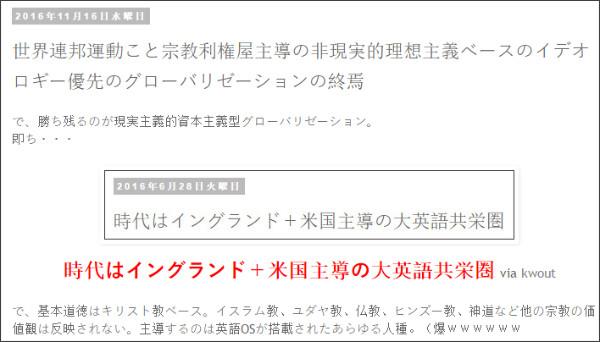 http://tokumei10.blogspot.com/2016/11/blog-post_98.html