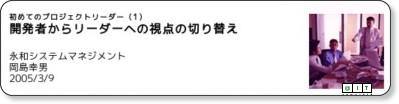 http://www.atmarkit.co.jp/farc/rensai/pl01/pl01.html