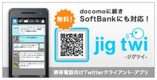 http://www.jig.jp/common.html