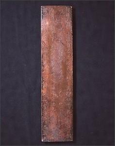 http://bunka.nii.ac.jp/heritages/detail/178482/1