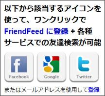 http://friendfeed.com/