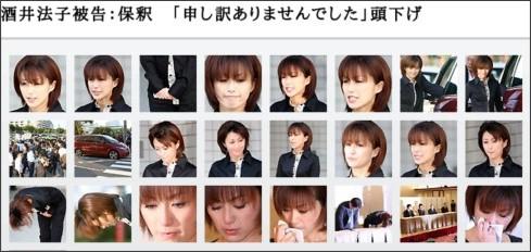 http://mainichi.jp/select/jiken/graph/20090917/