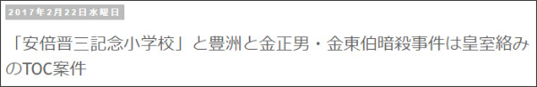 http://tokumei10.blogspot.com/2017/02/toc_22.html