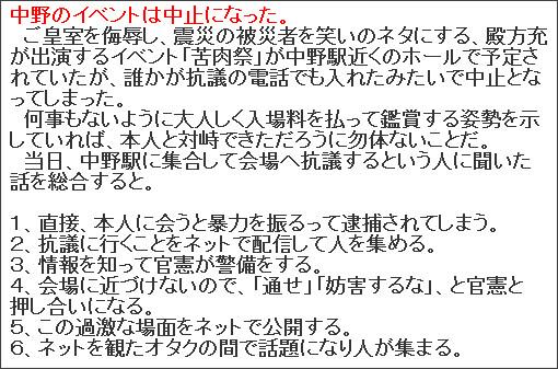 http://makiyasutomo.jugem.jp/?eid=705