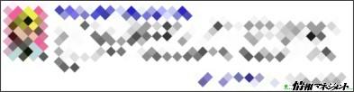 http://www.atmarkit.co.jp/im/carc/index.html#modeling