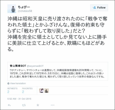 https://twitter.com/chobico58/status/660439102450364416