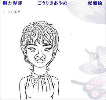 http://ameblo.jp/raraa/entry-11483384192.html