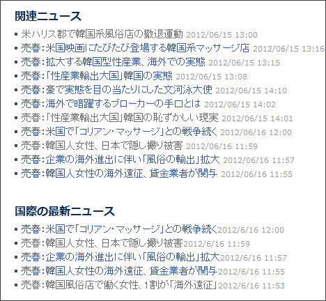 http://www.chosunonline.com/site/data/html_dir/2012/06/16/2012061600503.html