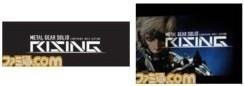 http://www.famitsu.com/game/news/1224588_1124.html