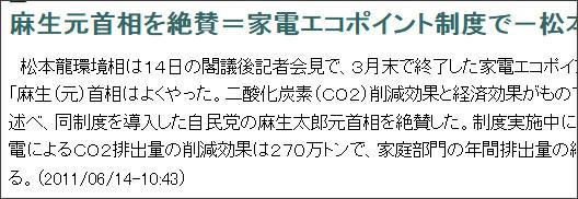 http://www.jiji.com/jc/c?g=eco_30&k=2011061400244