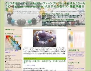 http://ameblo.jp/clubks/