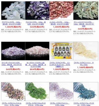 http://shop.aroma-ventvert.com/?mode=cate&cbid=1048309&csid=0&sort=n