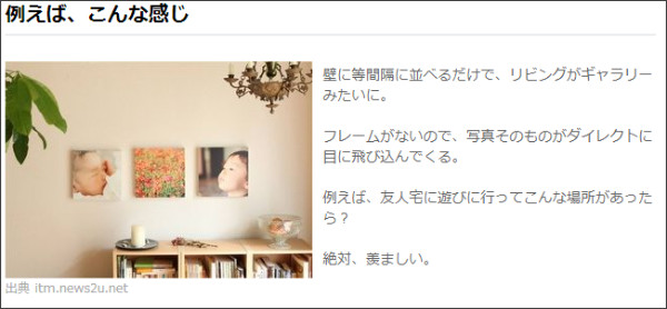 http://matome.naver.jp/odai/2139216377852021601
