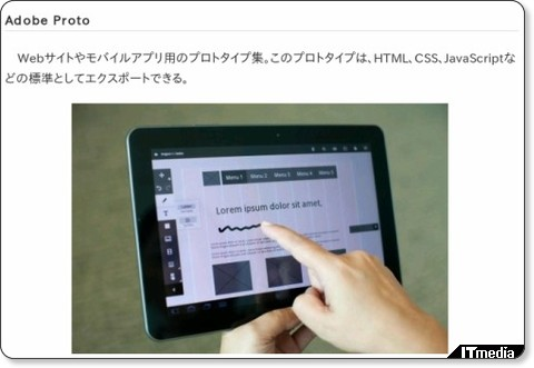 http://www.itmedia.co.jp/news/articles/1110/04/news032.html