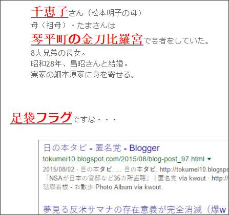 http://tokumei10.blogspot.com/2016/08/blog-post_276.html