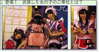 http://blog.livedoor.jp/dqnplus/archives/1292353.html