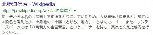 https://www.google.co.jp/#q=%E5%85%AB%E8%A7%92%E8%A6%AA%E6%96%B9+%E5%8D%81%E5%8B%9D