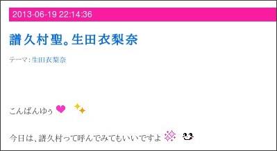 http://ameblo.jp/morningmusume-9ki/entry-11556115538.html