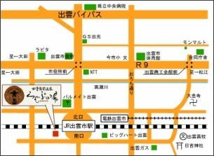 http://izumo.mypl.net/shop/00000027505/