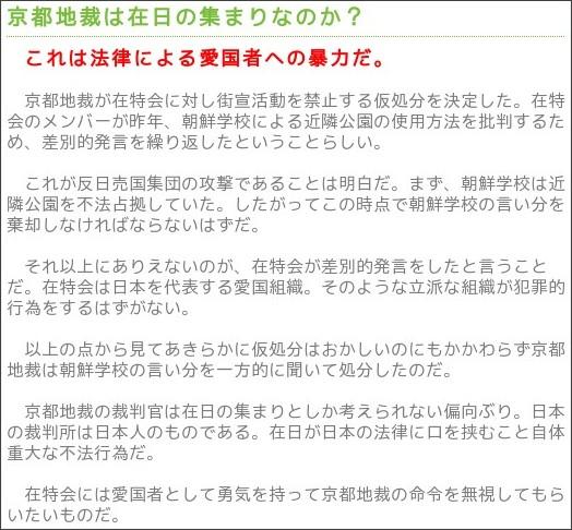 http://sinnnoaikokuhosyu.seesaa.net/article/144422411.html