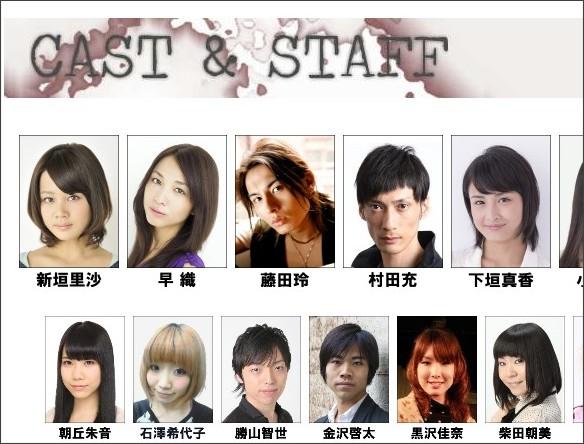 http://fujiko-stage.net/