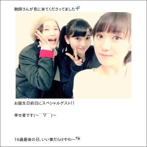 http://ameblo.jp/mm-12ki/entry-12128805758.html
