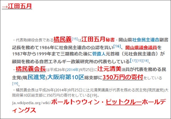 http://tokumei10.blogspot.com/2017/03/blog-post_281.html