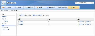 https://vsyoya.dm1.livefilestore.com/y2pvmVS6AlXJhQ7ah95rZoUk9xKicluxk9lC_EYeh0hYFKeMPLxQCIpAuGpyqyua0KLGVVIx69xlTy172l3W5BPv18h_ahF6b8tvqc8AdmE9Ow/%E3%82%B5%E3%82%A4%E3%83%9C%E3%82%A6%E3%82%BA_%E8%A8%AD%E5%82%99_InitialRegist.jpg?psid=1