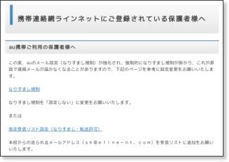 http://www.shimizu-kokusai.ac.jp/report/info/index.html