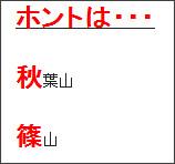 http://tokumei10.blogspot.com/2013/04/blog-post_3524.html