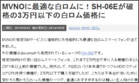 https://smaho-dictionary.net/2013/10/sh06e-shirorom/