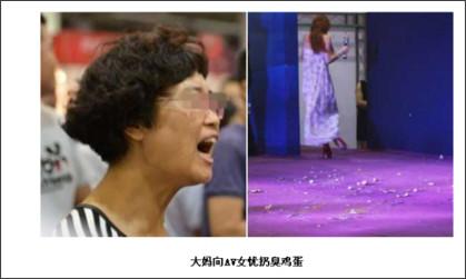 http://opinion.huanqiu.com/hqjrp/2014-08/5094326.html
