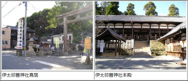 http://fumiki.travel.coocan.jp/kumanokodo/kiiji5.html