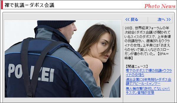http://www.jiji.com/jc/p?id=20120129095645-2045499&n=1