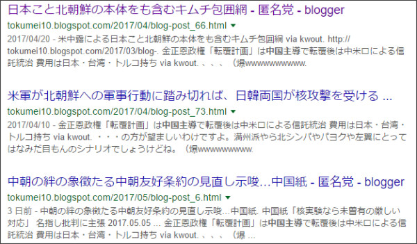 https://www.google.co.jp/#q=site://tokumei10.blogspot.com+%E4%B8%AD%E5%9B%BD%E4%B8%BB%E5%B0%8E&tbs=qdr:m