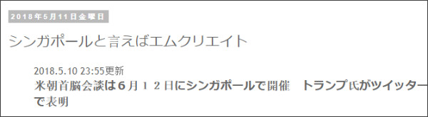 http://tokumei10.blogspot.com/2018/05/blog-post_63.html
