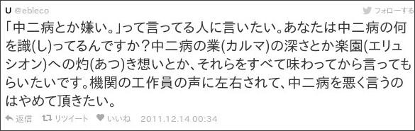 http://matome.naver.jp/odai/2142494081490748501?page=2