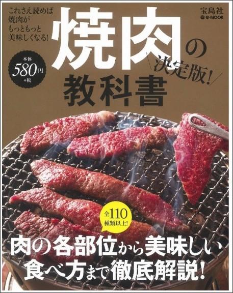 http://ecx.images-amazon.com/images/I/81IwBbIf89L.jpg