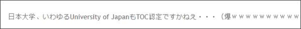 http://tokumei10.blogspot.com/2014/10/blog-post_43.html